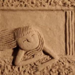 """""""Guaxuma"""" (Nara Normande)"""