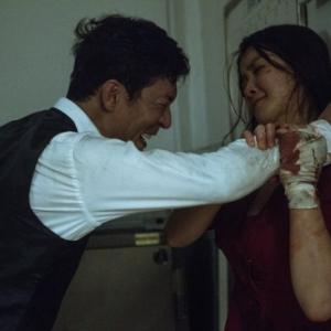 """""""No Mercy"""" (LIM Kyong-tack)"""