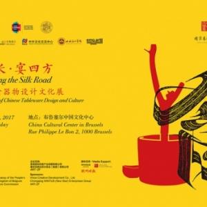 """""""Arts de la Table et Design  d'Objets culinaires de la Chine"""", au """"Centre Culturel de la Chine"""""""