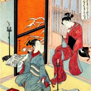 « Ukiyo-e », au « Cinquantenaire », ces 04 et 05 Mars