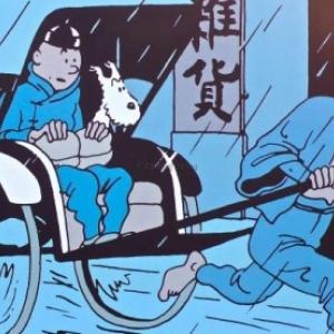 """""""Le Lotus Bleu""""/1934-1935 (c) """"Herge""""/""""Moulinsart"""" 2018"""
