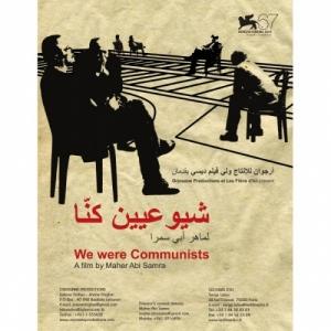 """""""Nous etions Communistes"""""""