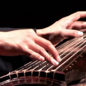 """Le """"Guqin"""", Instrument traditionnel chinois"""