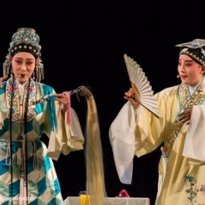 "Un Couple du""Northern Kunqu Opera Theatre"""
