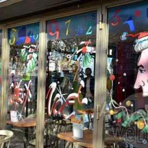 vitrine de Noel - photo 4753
