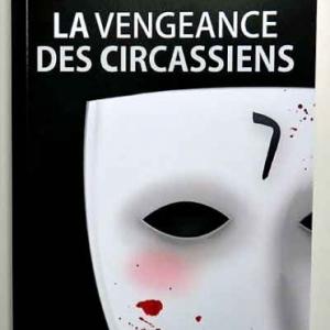 La Vengeance des Circassiens  de Christine Gaspard