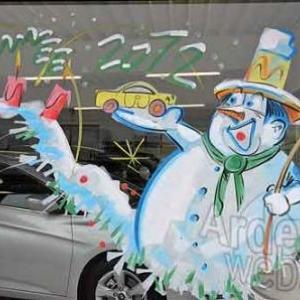 vitrine de Noel - photo 4790