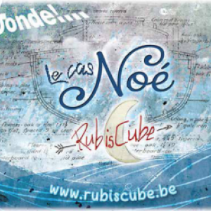 compagnie Rubis cube