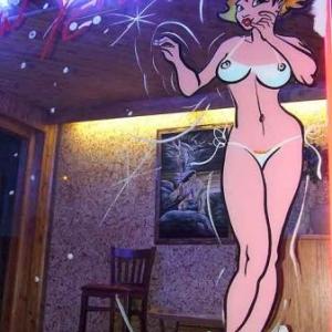 Femme sexy pour la St-Valentin-5354