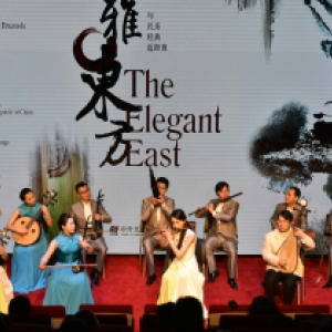 Centre culturel de Chine. Elegant-east-concert