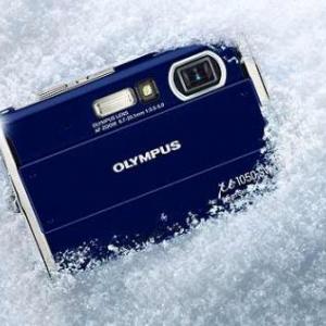 OLYMPUS u-1050SW