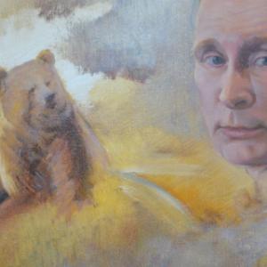 Vladimir Le Grand.Printings by Marie-Elise. Master painter