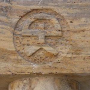 AW 020009 Mojacar : representation de l Indalo ( messager des Dieux ) symbole de chance et de prosperite. A Mojacar, il est peint en ocre sur les maisons pour les proteger des orages et du mauvais oeil