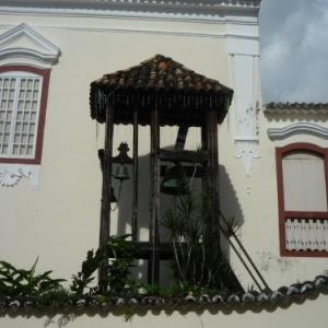 Goias : Musee d'Art sacre de la Bonne Mort