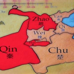 La Chine en 228 avt JC
