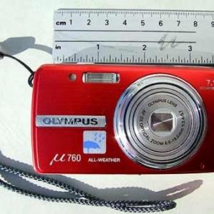 Reportage photo realise avec un Olympus u760