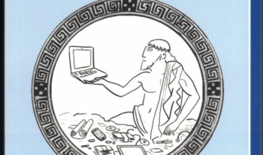 Electre 21 par Romel aux éditions Daphnis et Chloé
