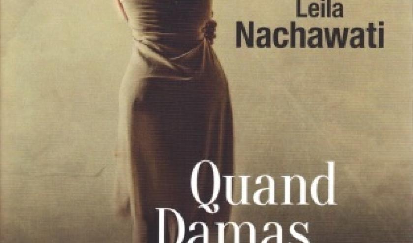 Quand Damas refleurira, de Leila NACHAWATI