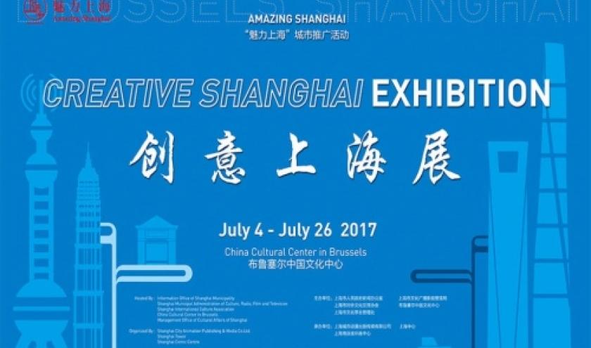 « Creative Shanghaï », jusqu'au 26 Juillet, au « Centre Culturel de Chine à Bruxelles »