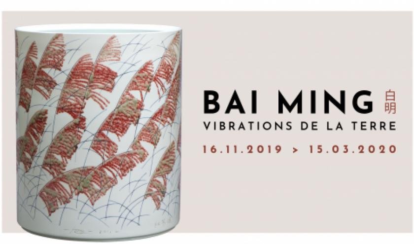 """""""Bai Ming, Vibrations de la Terre"""", au """"Centre Keramis"""", a La Louviere"""