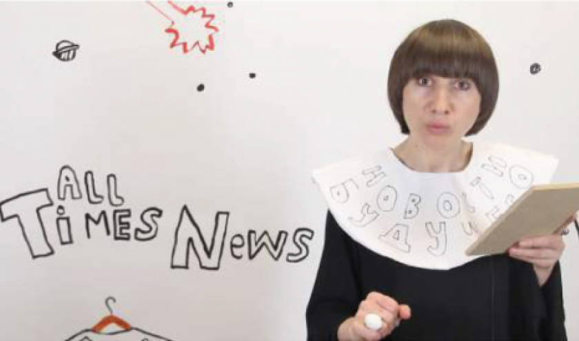 All Times News, Alevtina Kakhidze, 2015, Ukraine