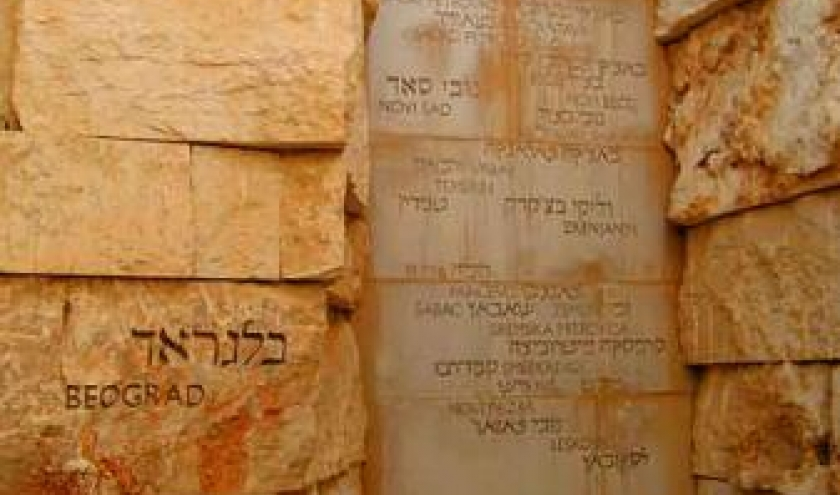 seminaire  Israel
