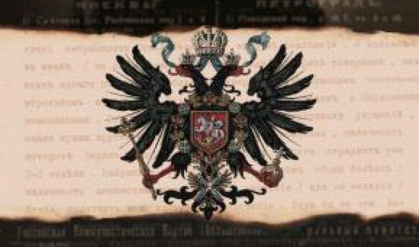 Le Complot Romanov de Steve Berry  Editions Cherche Midi.