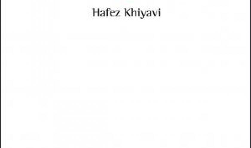 Une cerise pour couper le jeune de Hafez Khiyavi  Editions Serge Safran.