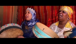 """La Musique Gwana du Concert """"Lemma feat. squad asla"""""""